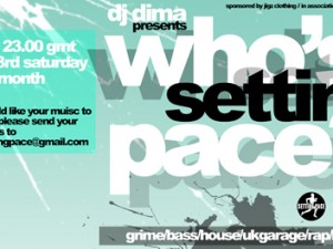 Whos Setting Pace 20th Feb